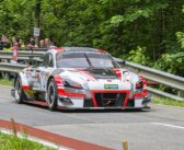 Audi Sport TT Cup: Infos zum Motorsport Event